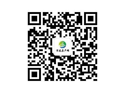 第32周(8月3日--8月9日)靖州县商品房住宅成交31套,靖州房价为4654元/㎡